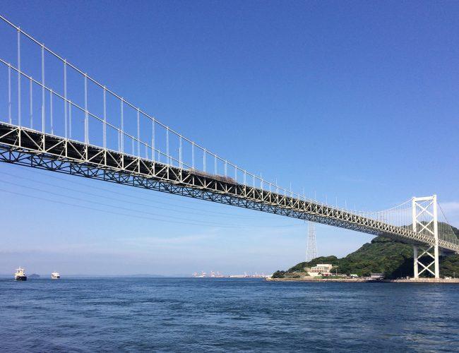 関門海峡 HP