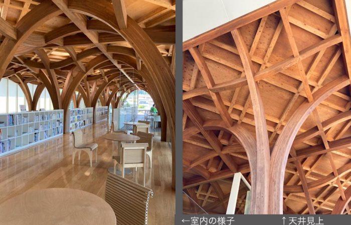 木造の魅力