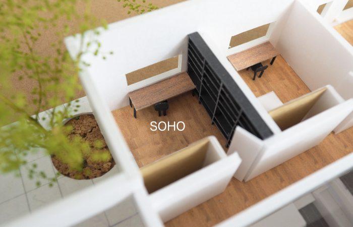 House01-SOHO