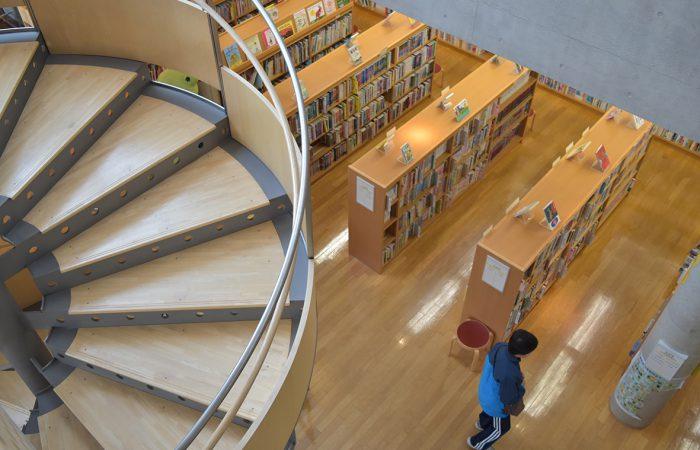ながしま遊館 図書館
